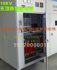 化工廠高壓10KV濾波補償裝置