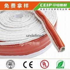 冶金重工业用 剥分式防火阻燃套管魔术贴套管