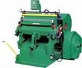 JL-188  Cutting machine