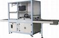 JL-SP3900 CNC spaying machine