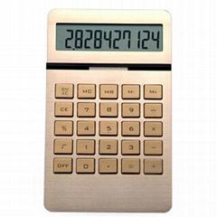810001 Aluminium solar energy calculator