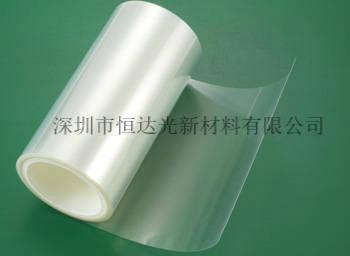 高透單層硅膠pet保護膜 1
