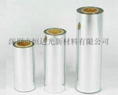 供应各种离型力硅油pet离型膜