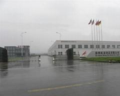 Jiangsu Hongteng Food Co., Ltd.