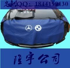 汽车维修水洗皮叶子板护垫