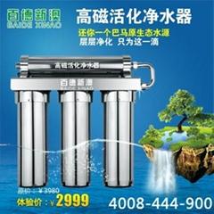 世界净水器十大排名百德新澳全屋净水器