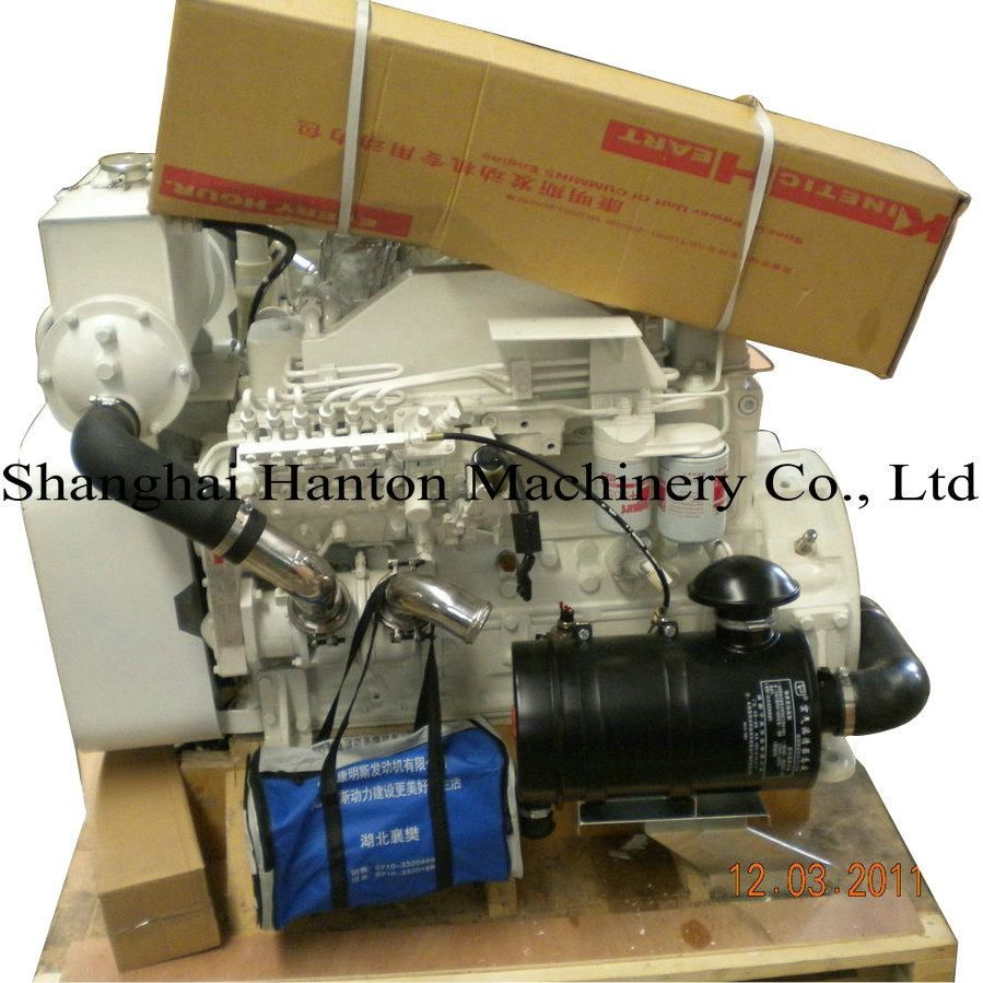 Cummins 6BTA5.9-M diesel engine for marine main propulsion 1