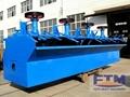 Mining Flotation Machine Prices