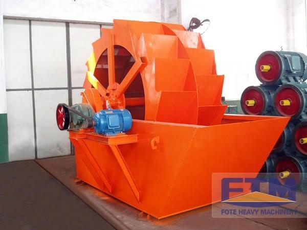 Industry Sand Washing Machine 1