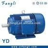 YD series change-pole multiple-speed three phase asynchronous motor