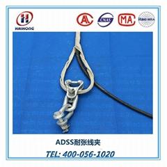 电力电缆附件预绞式耐张线夹