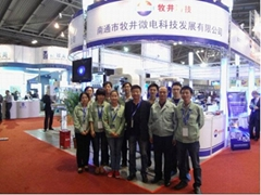Nantong Makii Mircro-Electric Technology Development Co., Ltd.