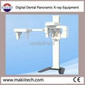 Digital OPG Dental Panoramic X-ray