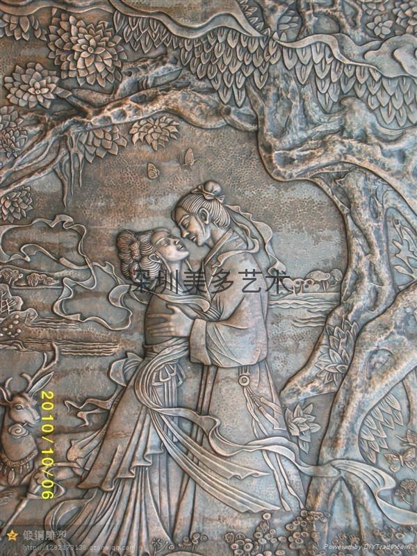 锻铜浮雕 5