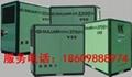 原装寿力空压机油250022-669 4