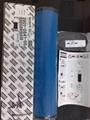 阿特拉斯管路過濾器濾芯2901054100 3