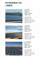 太陽能光伏電纜TUV 2 PfG 1169 PV1-F 1*4.0mm 3