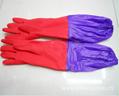 PVC家用清潔洗衣手套