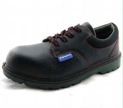 安全绝缘电工防护钢头劳保鞋