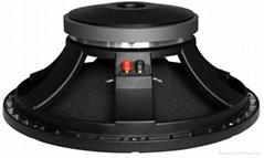 Good 15 inch woofer speaker/mid woofer