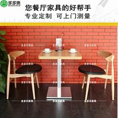 港式甜品店餐桌椅 甜品店餐桌椅 多多乐家具厂家直销 方便实惠