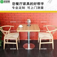 飲品店雙人卡座沙發板式餐桌 甜品店歐式卡座沙發 新款椅子