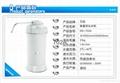 单筒能量水机 4