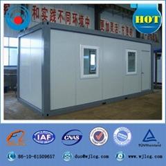 Description of container house