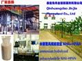 ammonium hydrolyzed polyacrylonitrile