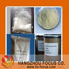 xanthan gum 80mesh+CAS 11138-66-2+made in China+low price