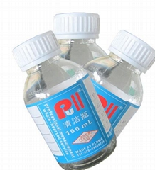 NAS1638-150ml 颗粒度塑料取样瓶