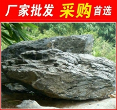 广东英石假山石
