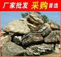 千層石黃水石生產