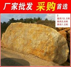广东陆丰大型黄腊石