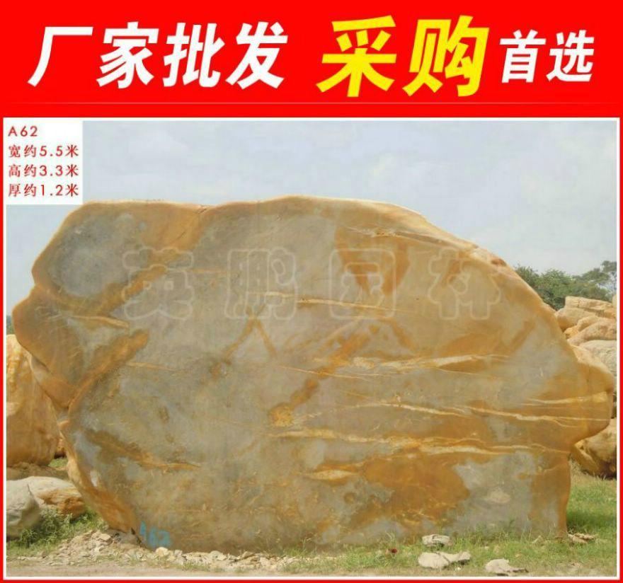 廣東龍川大型黃臘石 1