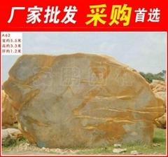 广东龙川大型黄腊石