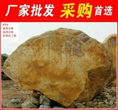广东阳春大型黄腊石