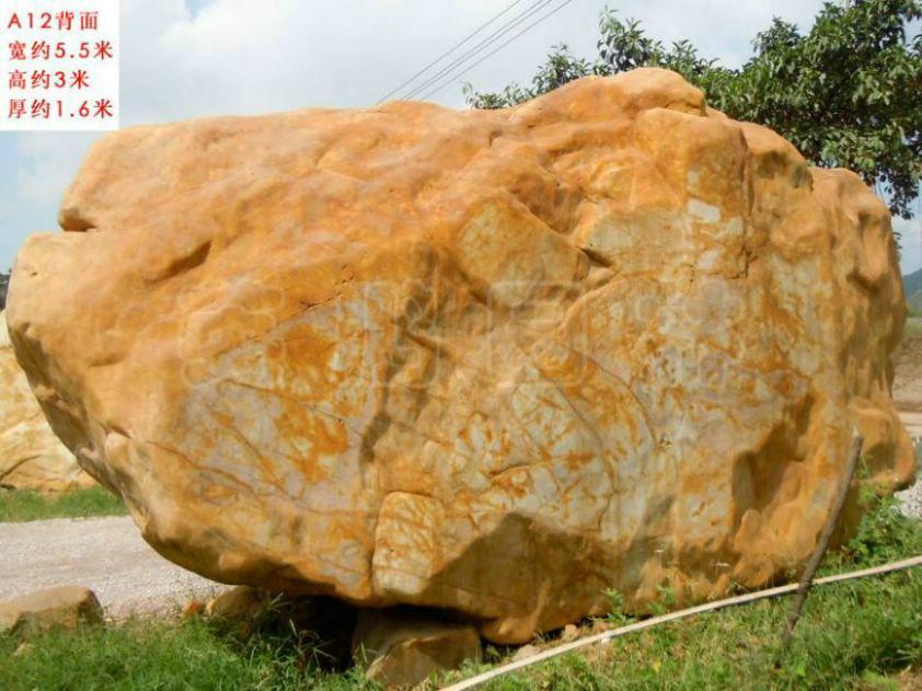 廣東龍川大型黃臘石 5