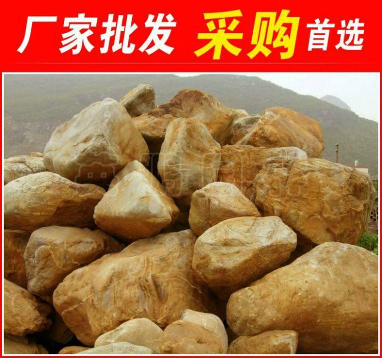 蘇州太倉黃蠟石 1