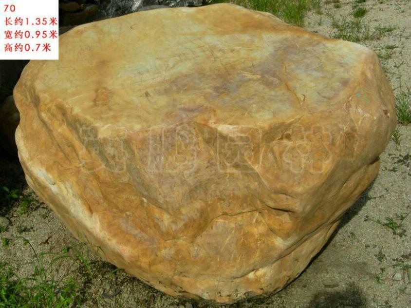 廣東陽江台面石 2