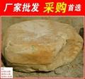 廣東陽江台面石
