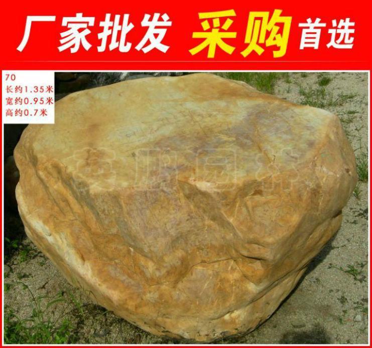 廣東陽春台面石 1