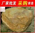 廣東陽春台面石
