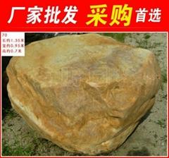 广东阳春台面石