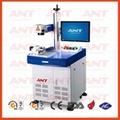 Metal laser marking machine fiber laser