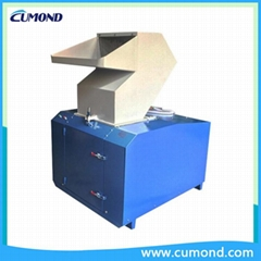 Plastic Soundproof Crusher CPCY-J Soundproof Granulators