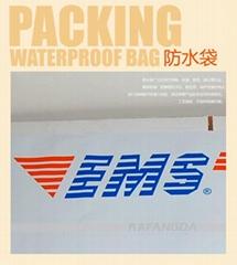 方大防水袋