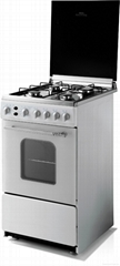 20 Inch Free Standing Gas Cooker with Oven (G20C01)