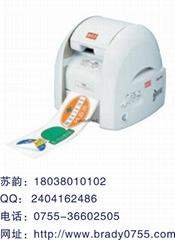 MAX彩貼機 CPM-100G3C寬幅標籤標牌打印CPM-100HG3C