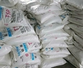 Trisodium Phosphate Dodecahydrate TSP industrial grade CAS No10101-89-0 2